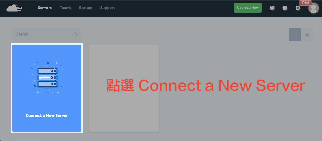 點擊 connect a new server
