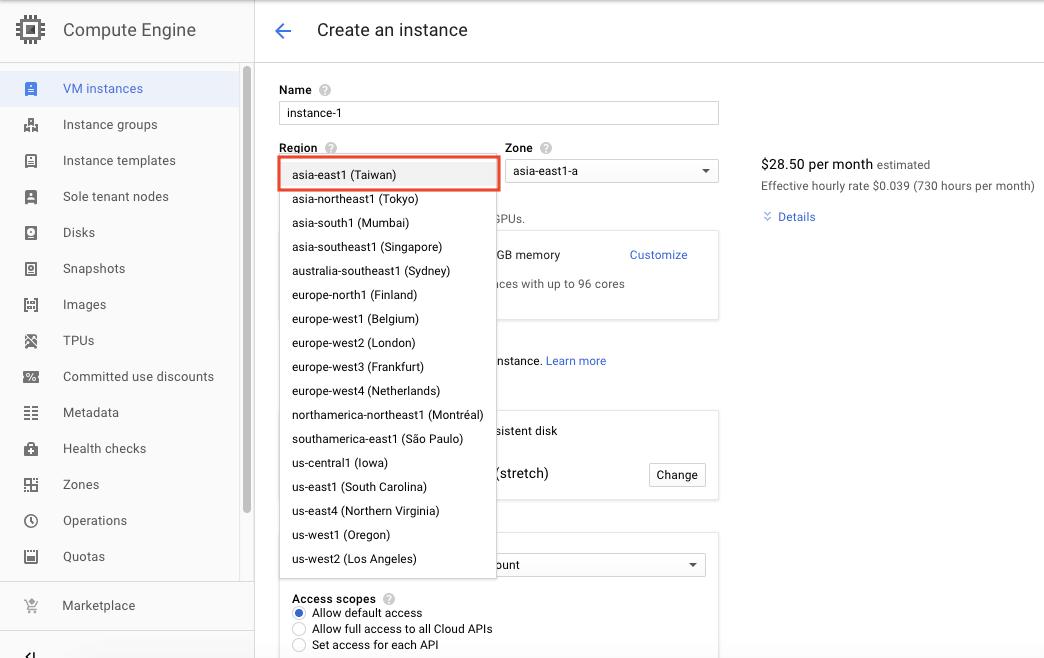 Google Cloud Platform 選擇伺服器位置