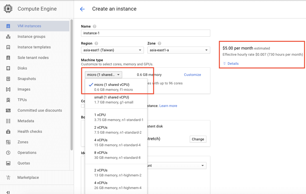 Google Cloud Platform 選擇 vCPU 類型