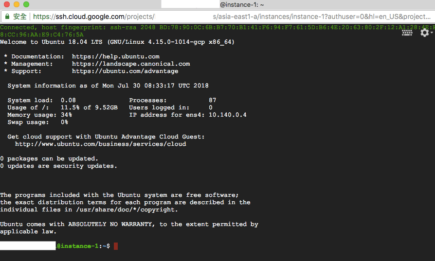 Google Cloud Platform SSH 視窗