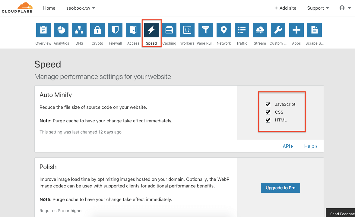開啟「JavaScript」「CSS」「HTML」壓縮加速網站