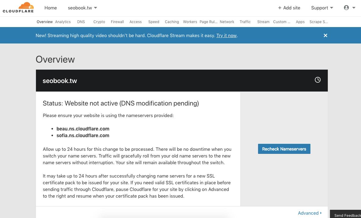 CloudFlare 設定成功後需要等一下才會生效
