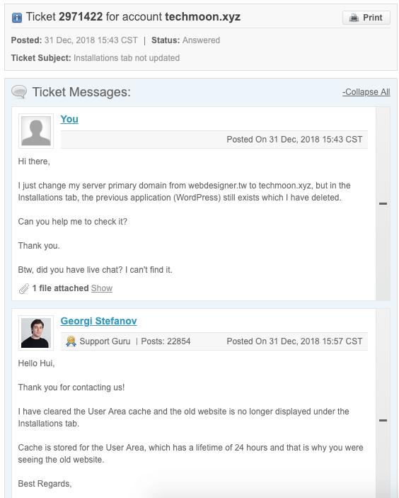 SiteGround 24/7 客戶服務快速解決問題