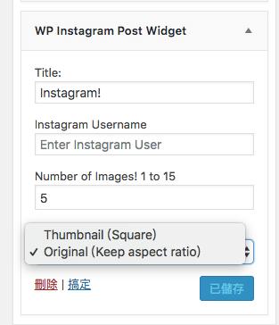WP Instagram Post And Widget 側邊欄小工具