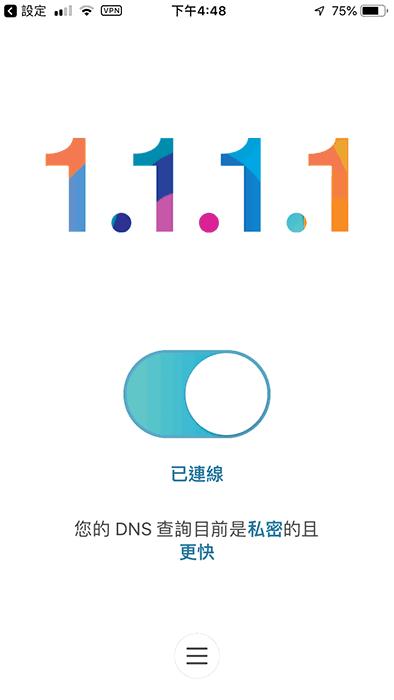 按一下按鈕即可啟用 1.1.1.1 服務