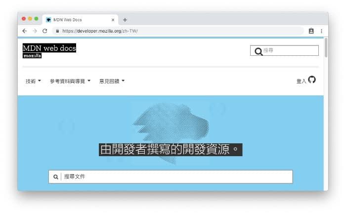 MDN Web Docs