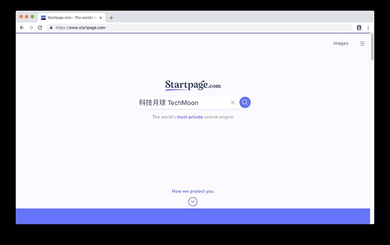 Startpage - 匿名搜尋引擎保護你的上網隱私,或比 DuckDuckGo 更隱匿更好用