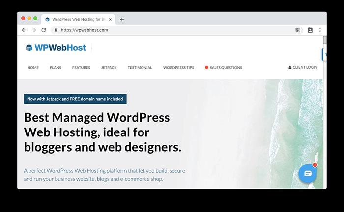 WPWebHost 主機評價 - 每月 3 美元就可輕鬆建立 WordPress 網站