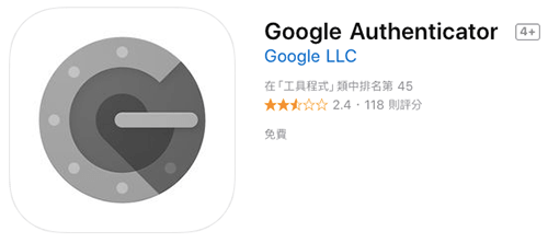 TiDeal - 來自香港的加密貨幣交易平台 feat. LikeCoin 9