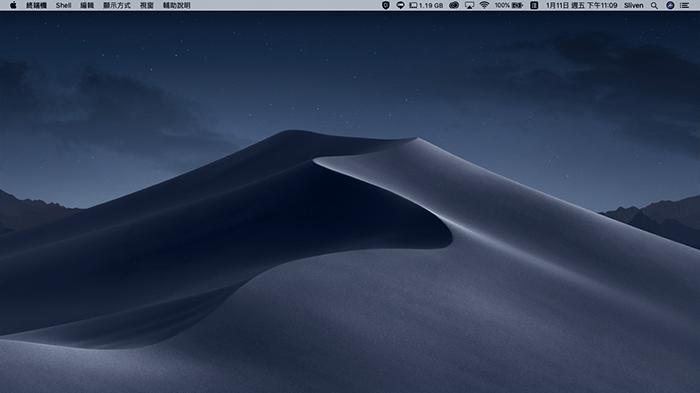[快速] 一行指令暫時隱藏 Mac 桌面檔案 - 讓你凌亂的桌面不會被看見 8