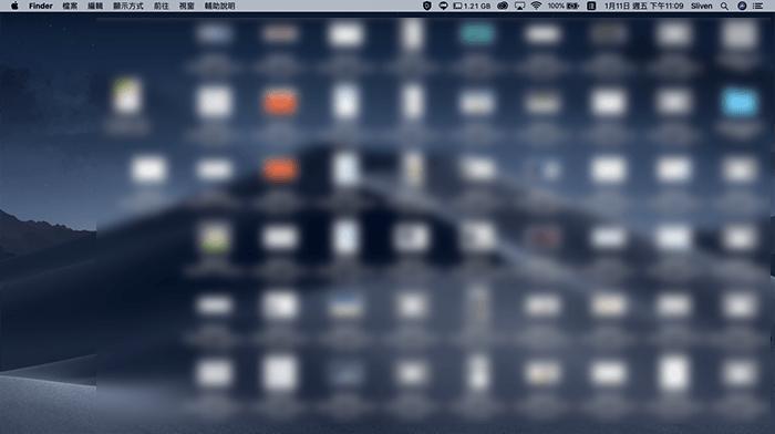 [快速] 一行指令暫時隱藏 Mac 桌面檔案 - 讓你凌亂的桌面不會被看見 7