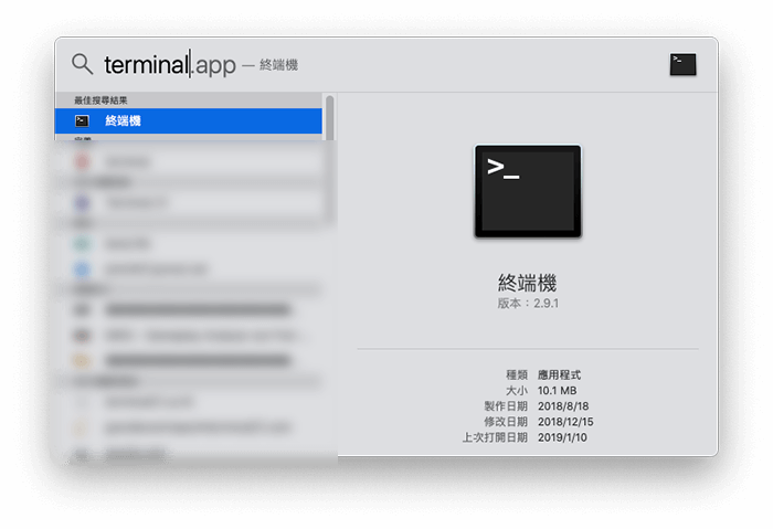 開啟 Terminal 終端機介面