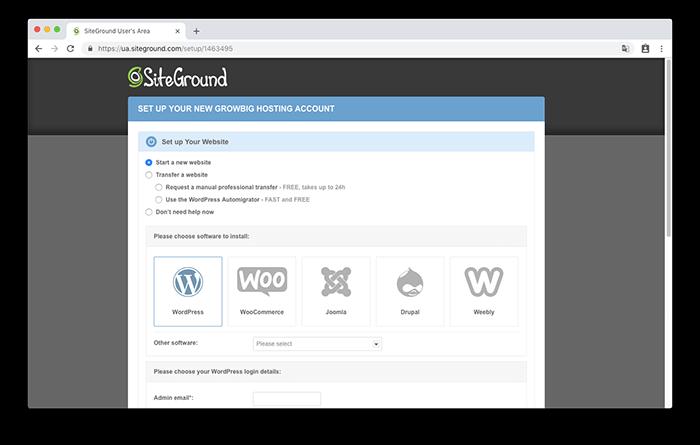 一開始可以設定主機的 CMS,以及讓 SiteGround 人員幫你將舊網站遷移至 SiteGround 主機當中。