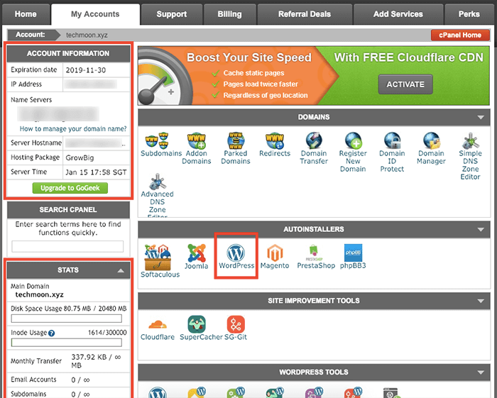 SiteGround cPanel 後台介面