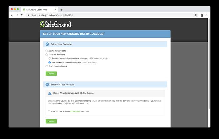 透過 SiteGround 外掛也能夠自己把就網站資料搬移到 SiteGround 主機當中