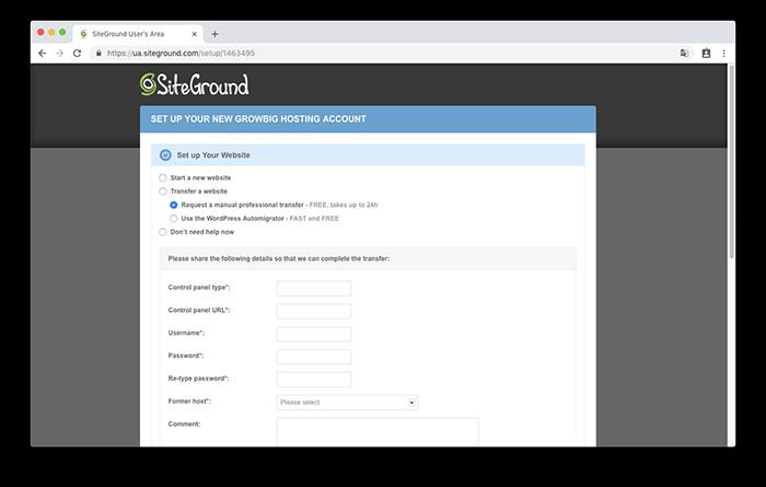 SiteGround 免費網站遷移搬家服務 - 人工搬遷