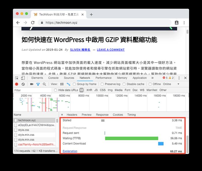 使用 Chrome 開發者工具查看網站 TTFB 時間