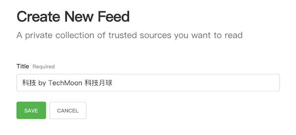在 Feedly 當中建立私人 Feeds 頻道,接收你想要訂閱的 RSS 來源