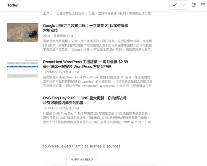 Feedly 首頁在建立 Feeds 與加入 RSS 之後,就會顯示今日最新消息列表