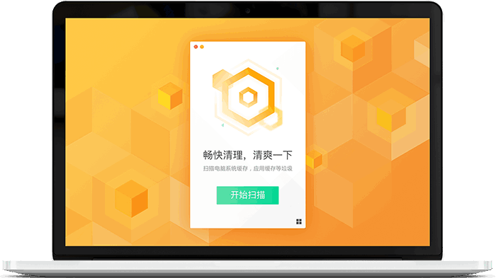 Tencent Lemon Cleaner - Mac 優化加速軟體