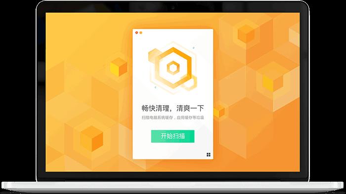 Tencent Lemon Cleaner - Mac 優化加速軟體