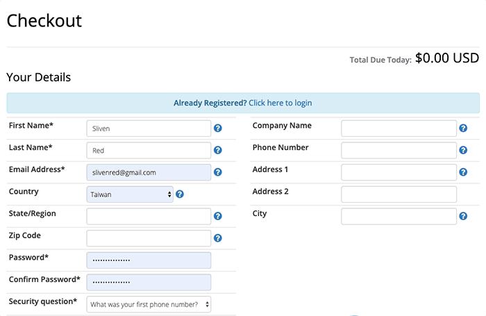 輸入姓名、Email 與密碼即可快速註冊 CloudAccess 帳號
