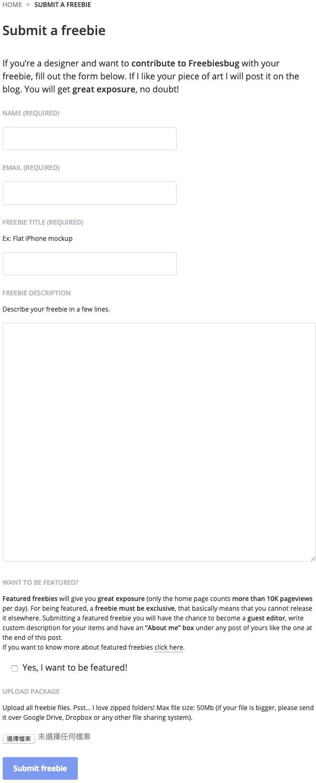 上傳你的素材至 Freebiesbug 讓大家免費下載使用,藉此達到宣傳的雙贏策略。