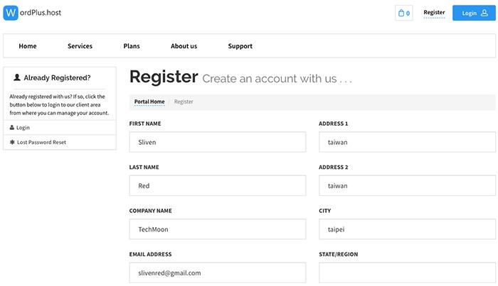 註冊你的 WordPlus.host 帳號