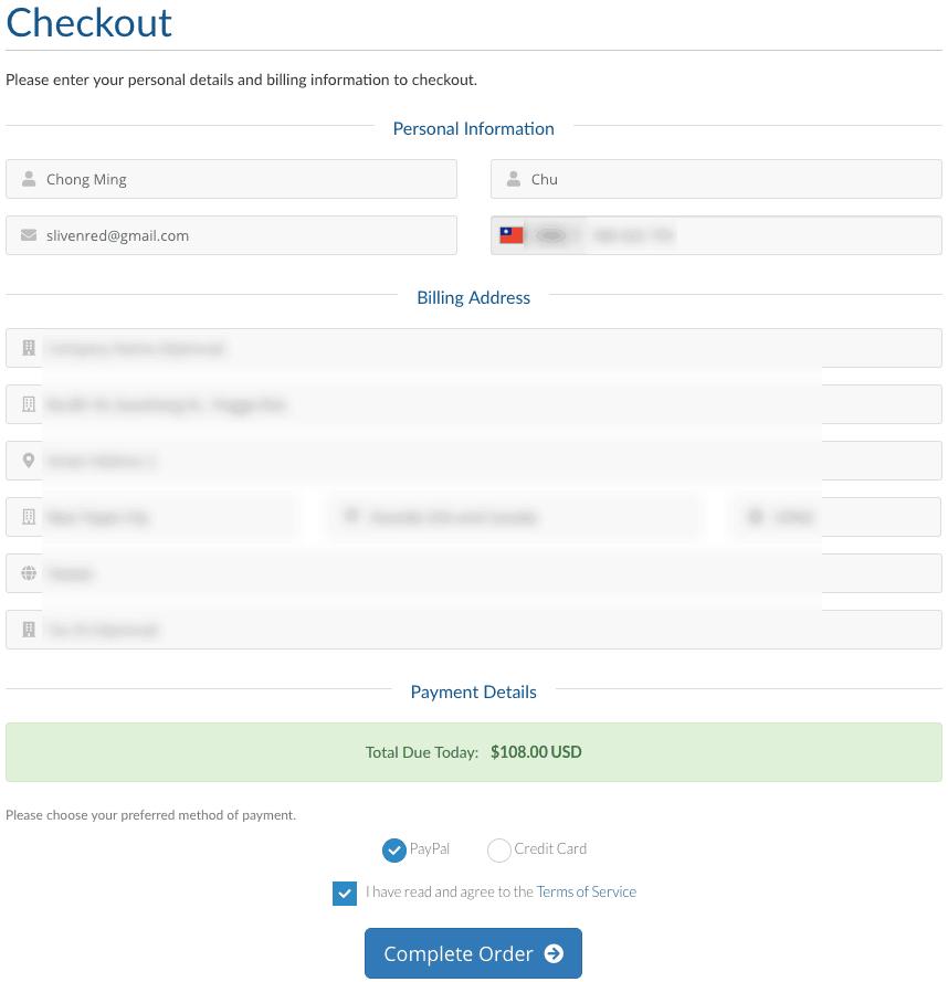 WPWebHost 結帳頁面,透過 PayPal 或是信用卡進行付款