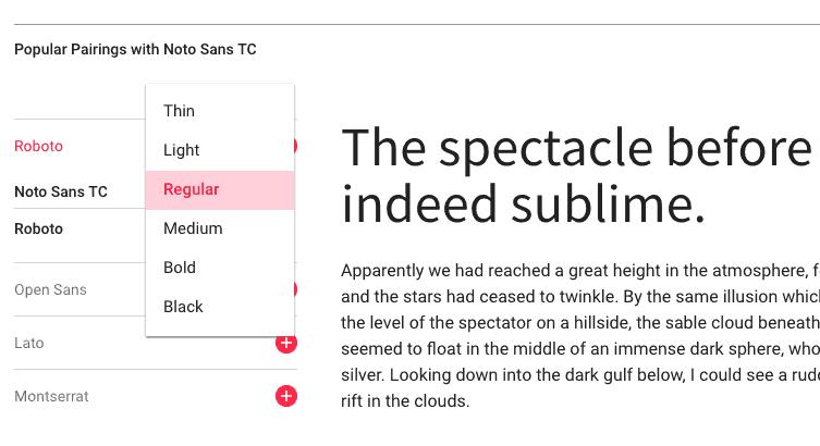 在Google Fonts 当中,可预先选择Noto Sans TC 载入时的字体样式
