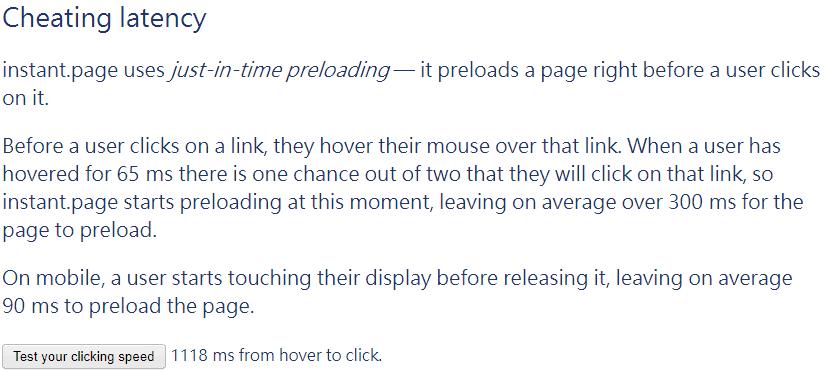 在instant.page 上测试一下预先加载能够加快多少毫秒
