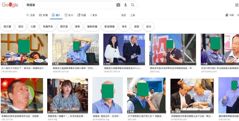 「韓流終結者」台灣駭客利用 AI 技術,開發 Chrome 擴充外掛自動遮住韓國瑜的臉!