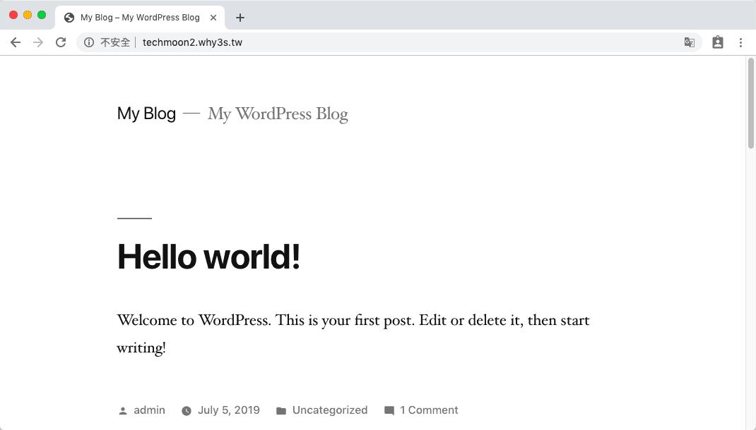 成功建立你的 WordPress 網站