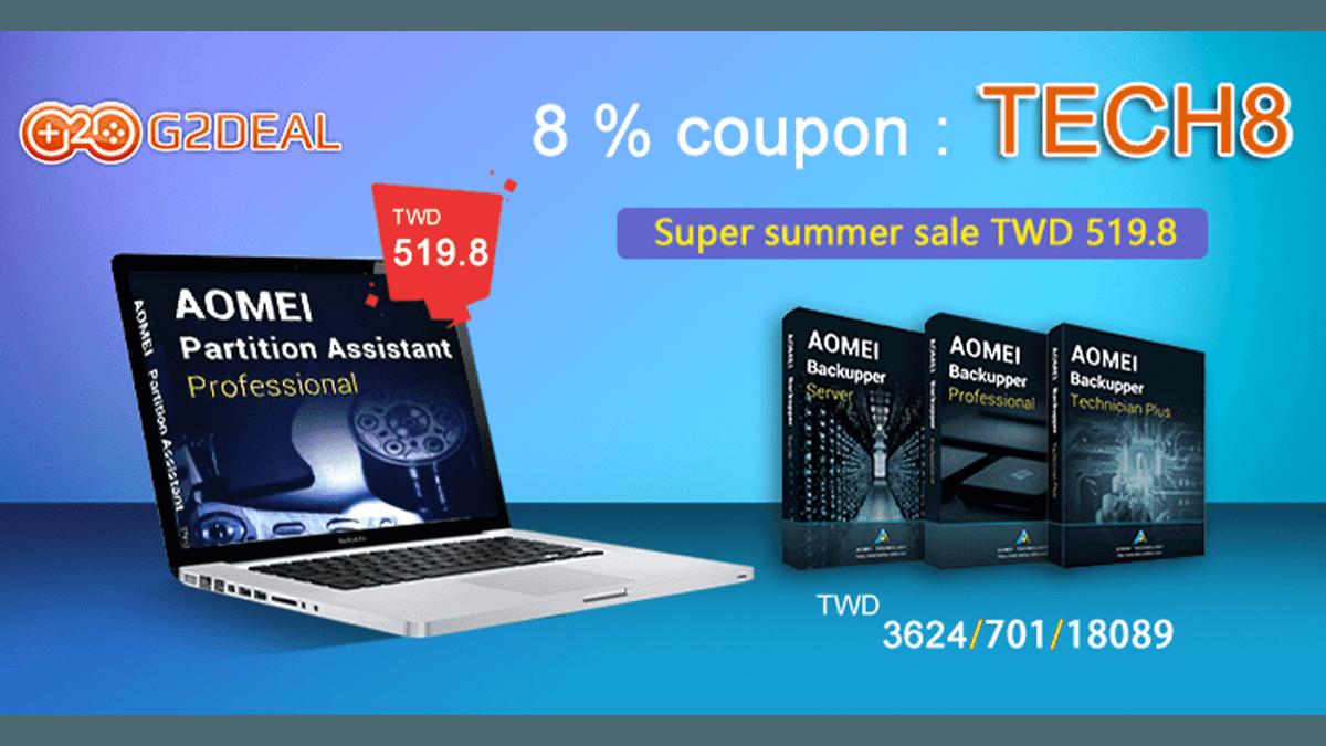 AOMEI Partition Assistant Professional - 超便宜正版序號購買只需 565 元!快速調整電腦硬碟容量大小,還能進行硬碟複製與移轉!
