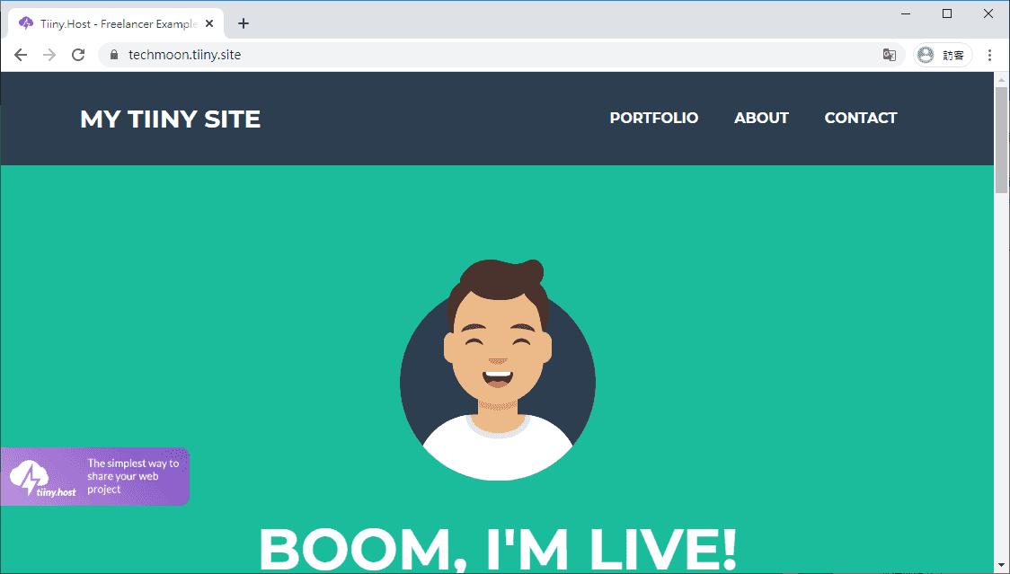 進入網址後就可以看到剛剛上傳的靜態網站內容