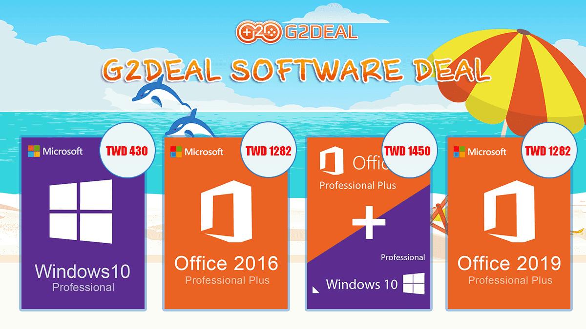 Windows 10 國外便宜正版序號能買嗎?該如何挑選便宜正版的 Office 序號?