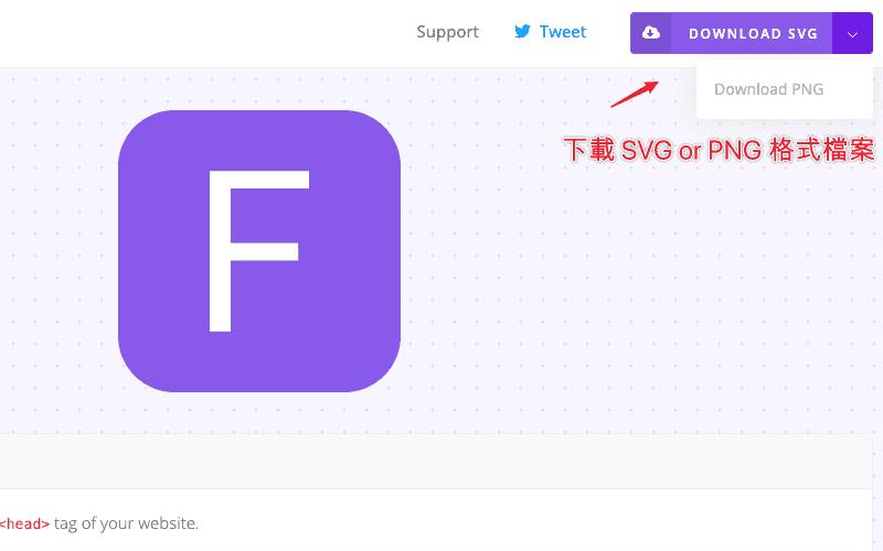 下載 SVG or PNG 格式圖片檔案