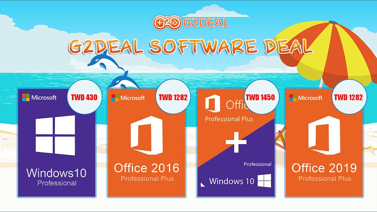 開學季特惠!正版 Windows 10 與 Microsoft Office 便宜入手的好時機!