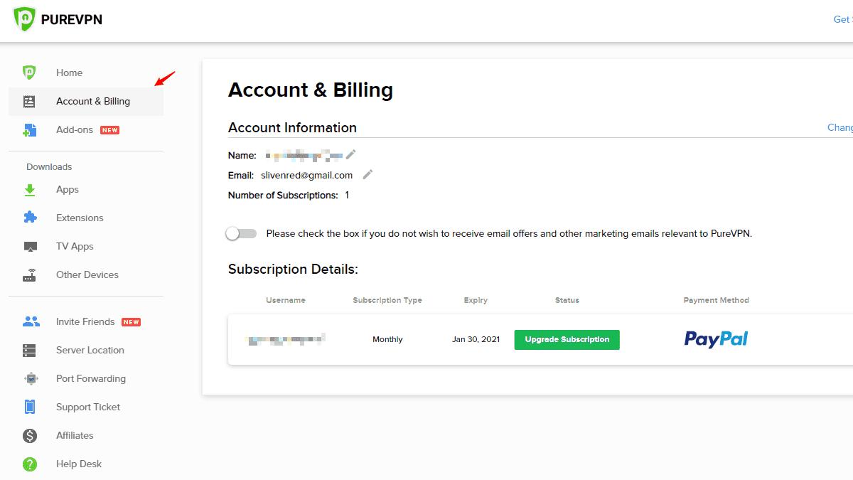 查看帳號到期日與支付方式
