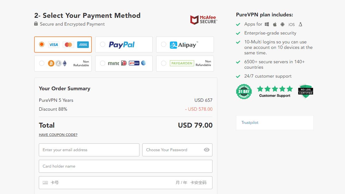 選擇付款方式